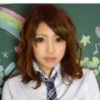 じゅん|18歳19歳の素人専門店 渋谷素人コスプレ学園 - 渋谷風俗