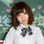 まみこ|18歳19歳の素人専門店 渋谷素人コスプレ学園 - 渋谷風俗