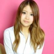うみ 18歳19歳の素人専門店 渋谷素人コスプレ学園 - 渋谷風俗