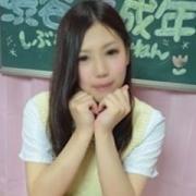 のん 18歳19歳の素人専門店 渋谷素人コスプレ学園 - 渋谷風俗