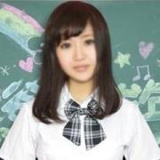 ゆうな 18歳19歳の素人専門店 渋谷素人コスプレ学園 - 渋谷風俗