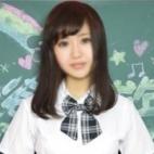 ゆうな|18歳19歳の素人専門店 渋谷素人コスプレ学園 - 渋谷風俗