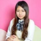 えみる|18歳19歳の素人専門店 渋谷素人コスプレ学園 - 渋谷風俗