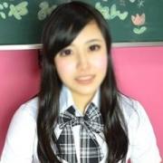 まほ 18歳19歳の素人専門店 渋谷素人コスプレ学園 - 渋谷風俗