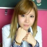 やよい 18歳19歳の素人専門店 渋谷素人コスプレ学園 - 渋谷風俗