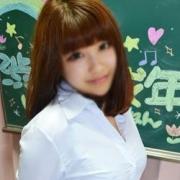 みか 18歳19歳の素人専門店 渋谷素人コスプレ学園 - 渋谷風俗