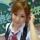 せりな|18歳19歳の素人専門店 渋谷素人コスプレ学園 - 渋谷風俗
