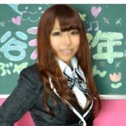 ゆら 18歳19歳の素人専門店 渋谷素人コスプレ学園 - 渋谷風俗