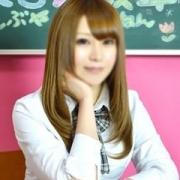 かえら 18歳19歳の素人専門店 渋谷素人コスプレ学園 - 渋谷風俗