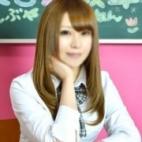 かえら|18歳19歳の素人専門店 渋谷素人コスプレ学園 - 渋谷風俗