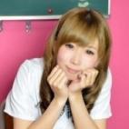 あいね|18歳19歳の素人専門店 渋谷素人コスプレ学園 - 渋谷風俗