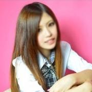 りりな 18歳19歳の素人専門店 渋谷素人コスプレ学園 - 渋谷風俗