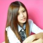 りりな|18歳19歳の素人専門店 渋谷素人コスプレ学園 - 渋谷風俗