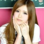 さり 18歳19歳の素人専門店 渋谷素人コスプレ学園 - 渋谷風俗
