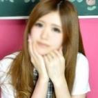 さり|18歳19歳の素人専門店 渋谷素人コスプレ学園 - 渋谷風俗