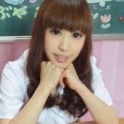 さき 18歳19歳の素人専門店 渋谷素人コスプレ学園 - 渋谷風俗