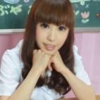 さき|18歳19歳の素人専門店 渋谷素人コスプレ学園 - 渋谷風俗