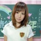 ありす|18歳19歳の素人専門店 渋谷素人コスプレ学園 - 渋谷風俗