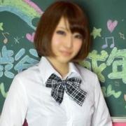 まいこ 18歳19歳の素人専門店 渋谷素人コスプレ学園 - 渋谷風俗