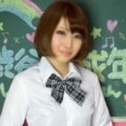 まいこ|18歳19歳の素人専門店 渋谷素人コスプレ学園 - 渋谷風俗