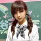 りおな|18歳19歳の素人専門店 渋谷素人コスプレ学園 - 渋谷風俗