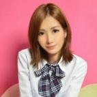 ゆうみ|18歳19歳の素人専門店 渋谷素人コスプレ学園 - 渋谷風俗