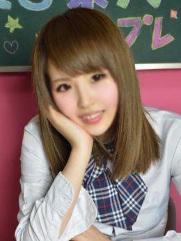 さく | 18歳19歳の素人専門店 渋谷素人コスプレ学園 - 渋谷風俗