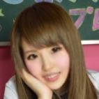 さく|18歳19歳の素人専門店 渋谷素人コスプレ学園 - 渋谷風俗