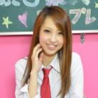 りさこ|18歳19歳の素人専門店 渋谷素人コスプレ学園 - 渋谷風俗