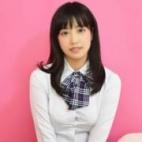 かほり|18歳19歳の素人専門店 渋谷素人コスプレ学園 - 渋谷風俗