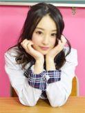 みらん|18歳19歳の素人専門店 渋谷素人コスプレ学園でおすすめの女の子
