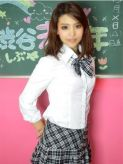 りさこ|18歳19歳の素人専門店 渋谷素人コスプレ学園でおすすめの女の子