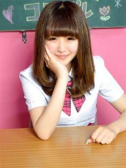 ちなつ | 18歳19歳の素人専門店 渋谷素人コスプレ学園 - 渋谷風俗