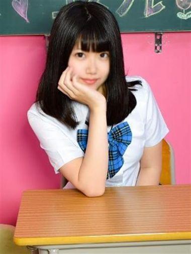 ひかる|18歳19歳の素人専門店 渋谷素人コスプレ学園 - 渋谷風俗