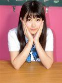 りこ|18歳19歳の素人専門店 渋谷素人コスプレ学園でおすすめの女の子
