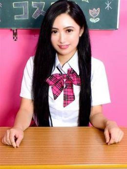 のあ   18歳19歳の素人専門店 渋谷素人コスプレ学園 - 渋谷風俗