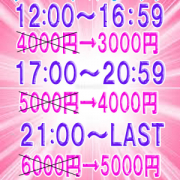 「リニューアルオープン第二弾♪」12/14(木) 09:58 | Pixy(ピクシィ)のお得なニュース