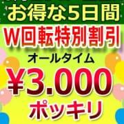 「◆5月イベント情報◆」05/17(木) 00:13 | Pixy(ピクシィ)のお得なニュース