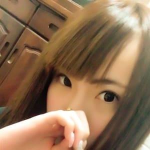 ほのか【妹系○リ美少女】   もも尻クローバーZ 旭店(千葉県その他)