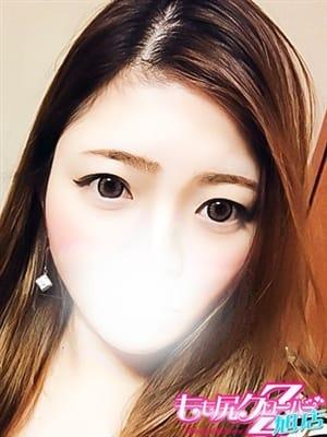 るみ【クールビューティ美女】