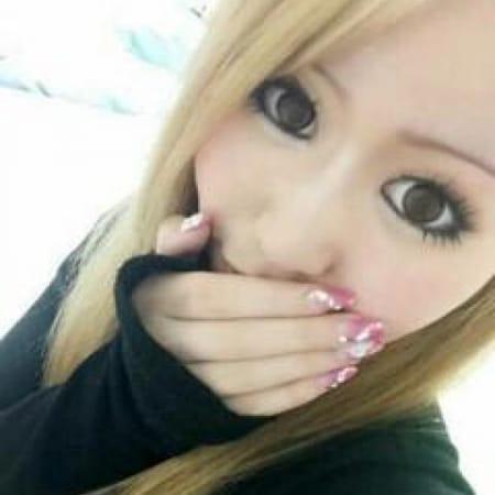 arisa(ありさ)