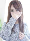 平岡麻衣|熟女ネットワーク岡山店でおすすめの女の子