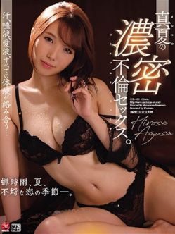 広〇梓|熟女ネットワーク岡山店でおすすめの女の子