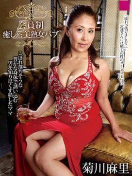 菊川麻里【AV】|熟女ネットワーク岡山店で評判の女の子
