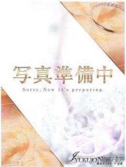 吉川南 | 熟女ネットワーク岡山店 - 倉敷風俗