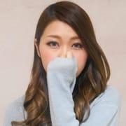 「激アツ巨乳天使『ゆう』ちゃん♪ 」04/07(土) 00:49 | 快楽出勤Zのお得なニュース