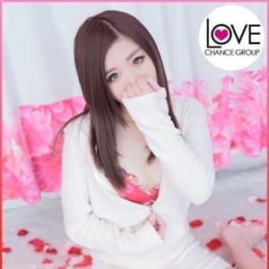 「♥しおんちゃんのご紹介♥」04/21(日) 09:29 | ラブチャンス東広島のお得なニュース