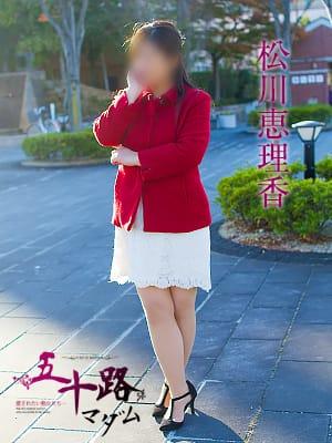 松川恵理香(五十路マダム郡山店 (カサブランカグループ))のプロフ写真6枚目
