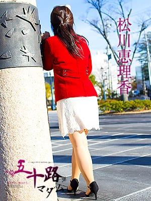 松川恵理香(五十路マダム郡山店 (カサブランカグループ))のプロフ写真7枚目
