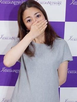 あこ | 熟女ネットワーク京都店 - 河原町・木屋町風俗